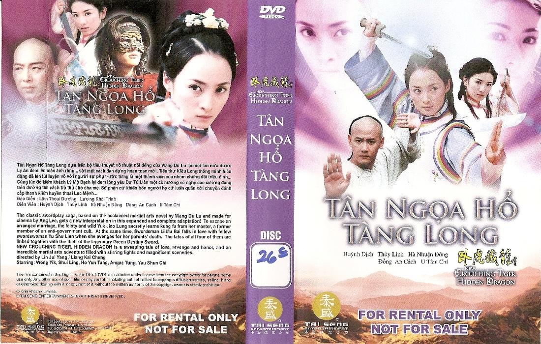 Tan Ngoa Ho Tang Long-HK