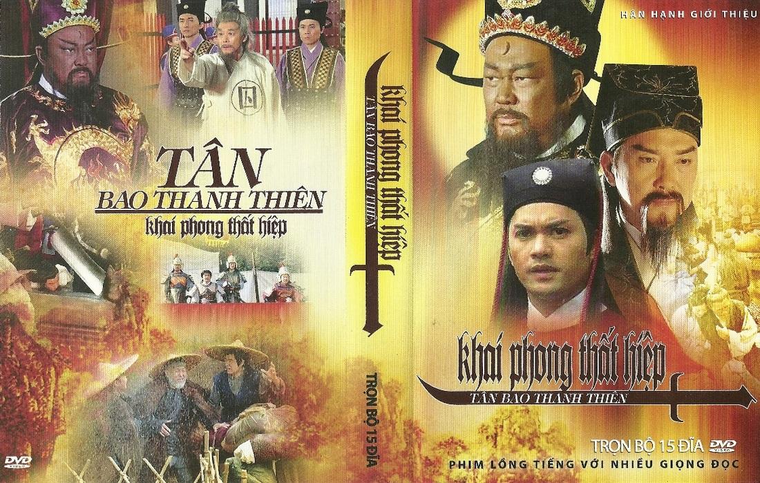 Son Vuong Phim Nguoi Lon